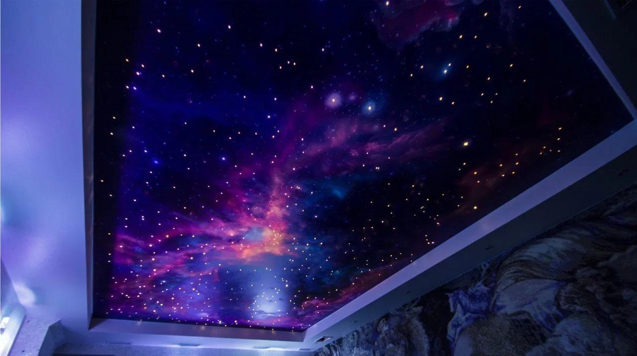 Натяжные потолки звездное небо 2